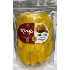 Манго натуральное 1кг (+ -2%)