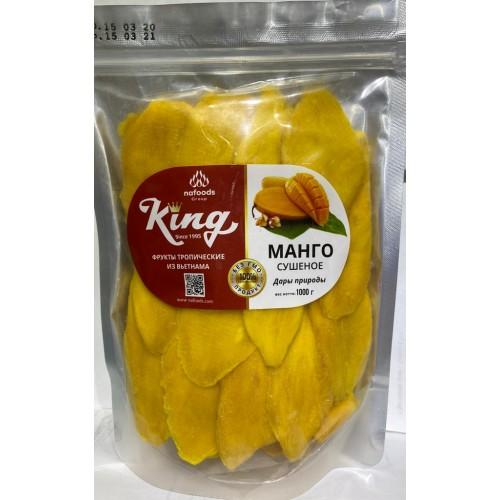 Манго натуральное сушеное