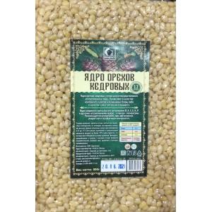 Кедровый орех Сибирский очищенный (урожай 2021)