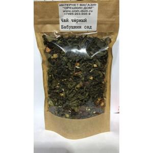 Чай чёрный «Бабушкин сад»