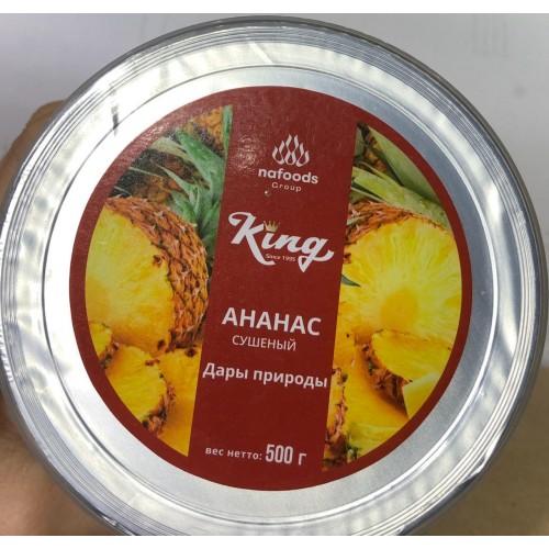 Ананас сушеный King Nafoods, упак. 500 гр.