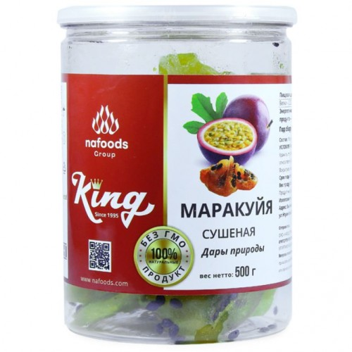 Маракуйя сушеная натуральная King Nafoods, 500 гр.