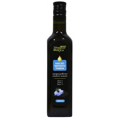 Масло черного тмина Здоровые Вкусы